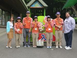 Takasakiyama students